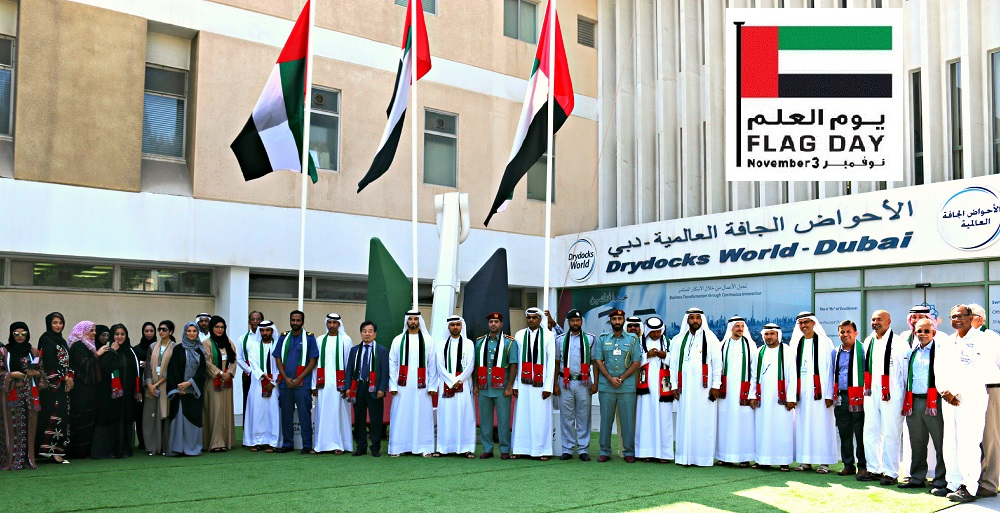 Drydocks world news drydocks world celebratring the flag day gumiabroncs Gallery