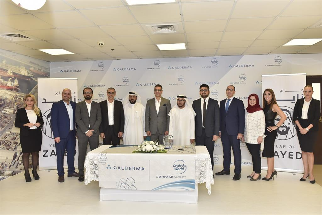 http://www.drydocks.gov.ae/cmsDrydocks World – Dubai initiates health care campaign for employees