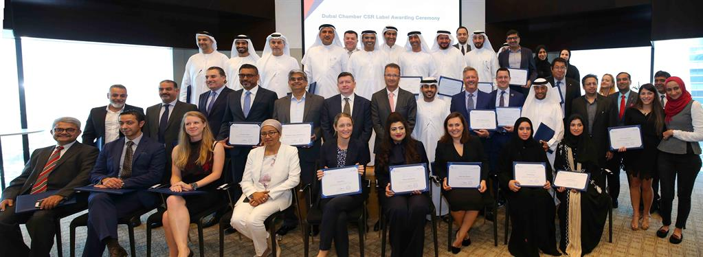 http://www.drydocks.gov.ae/cmsDrydocks World earns Dubai Chamber CSR Label for the fourth time