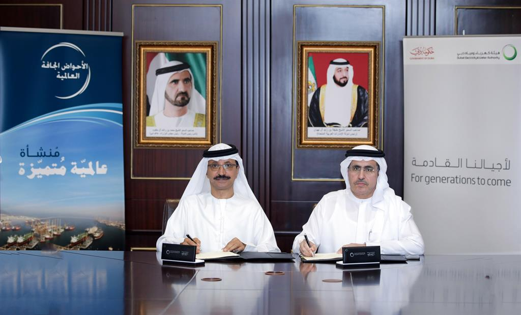 http://www.drydocks.gov.ae/cmsDEWA signs MoU with Drydocks World to cooperate in renewable energy and asset management